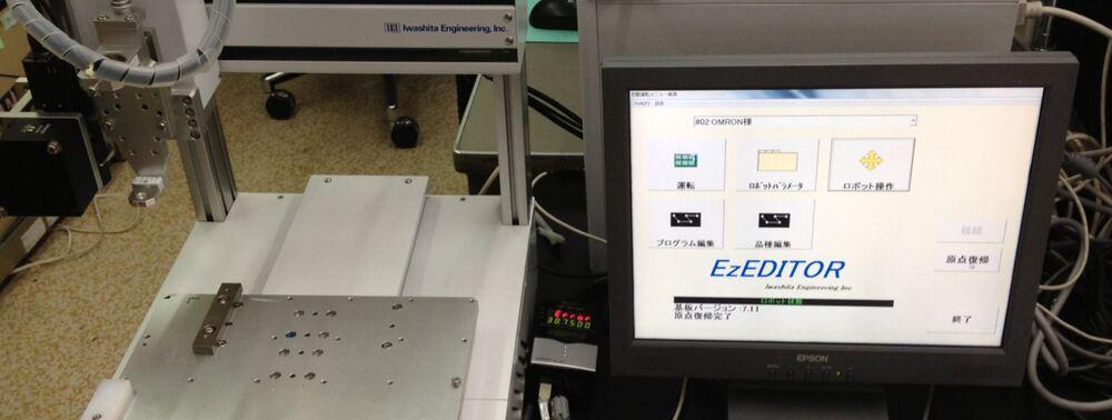 画像処理付卓上ロボットデモ機