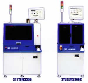 SYSTEM3300,3300C